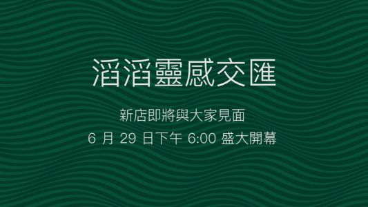 Apple announces June 29th grand opening of Cotai Central retail store