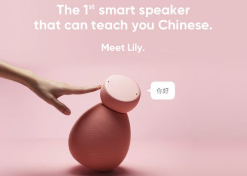"Lily smart speaker teaches Chinese the ""natural way"""