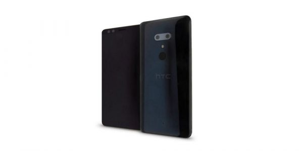 HTC U12+ could be the company's only flagship, undercut Galaxy S9+ price by $100