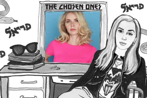 The Chosen Ones: An Interview with Lily Koppel