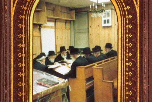 A Belzer Shtibl Boxed Set Commemorates Boro Park Hasidim