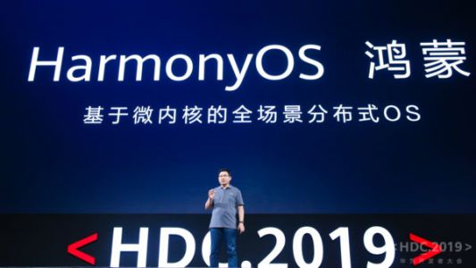 HarmonyOS-Based Smartwatch Is Coming, Huawei Exec Confirms