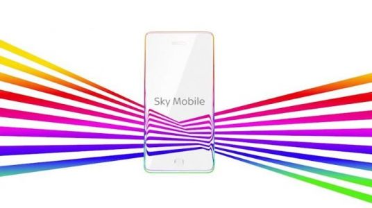 Sky Mobile is giving its customers free unlimited data this weekend