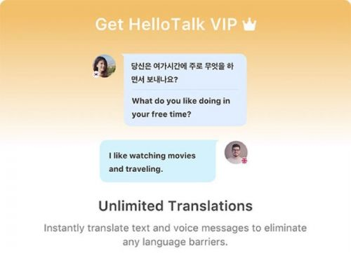 HelloTalk VIP: Lifetime Subscription, save 87%