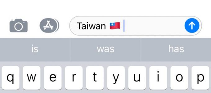 Apple Fixed Bug in iOS 11 That Crashed Devices When Users Entered the Word 'Taiwan'