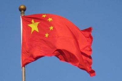 VPN Apps On App Store Removed In China