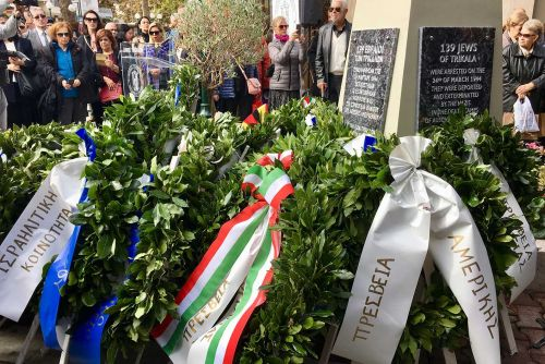 A Greek Town Commemorates Its Holocaust History