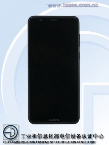 An unknown Huawei device passes through TENAA with a bezel-less display