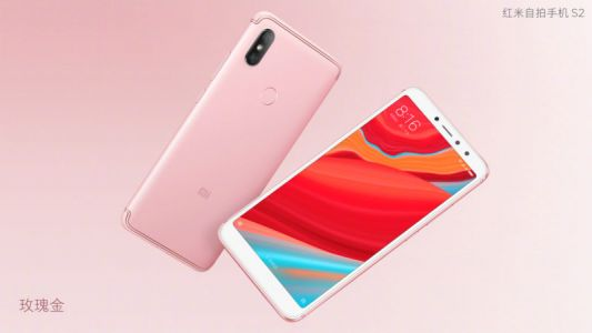 Xiaomi Redmi S2 Launched In India As The Redmi Y2