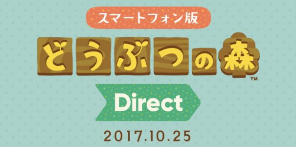 Animal Crossing Smartphone App Will Be the Focus of New Nintendo Direct Coming This Week