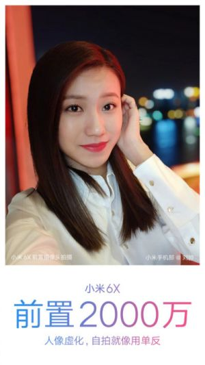 Official Xiaomi Mi 6X Selfie Camera Samples Are Here