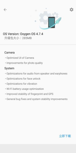 System Image For OnePlus 5T's OxygenOS 4.7.4 Now Available