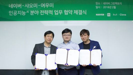 Xiaomi looks to expand its IoT segment with a boost from Naver's Clove AI