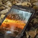 T-Mobile starts selling the rugged Kyocera DuraForce PRO