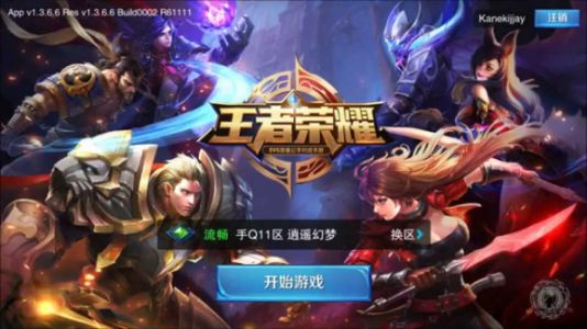 App Annie now tracks Android apps in China
