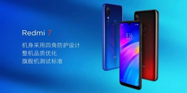Redmi 7 smartphone gets official