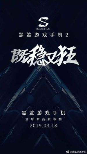 Xiaomi's Black Shark 2 confirmed for March 18 launch