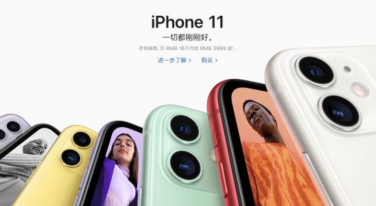 Chinese Retailers Slashing iPhone 11 Prices to Entice Reluctant Customers