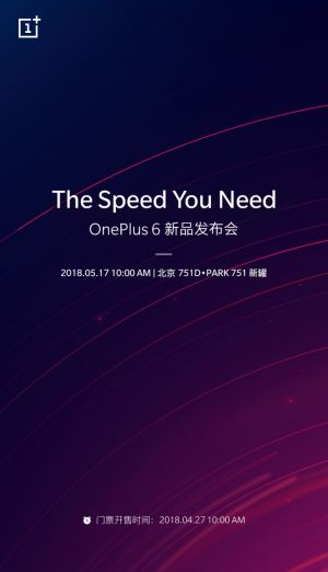 OnePlus 6 Will Launch In China On May 17: Official