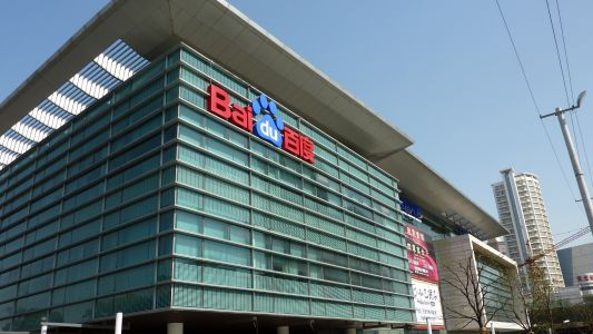 Baidu brings first open source edge computing platform to China