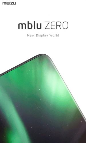 Official: Meizu Will Introduce 'Bezel-Less' Phone Next Year