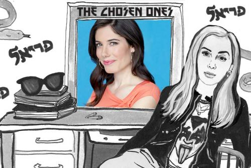 The Chosen Ones: An Interview with Andrea Syrtash