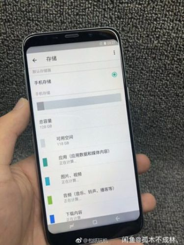 Leak: More Images of the Samsung Galaxy S9 Plus