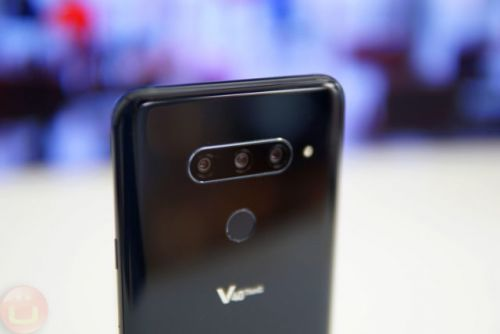LG V40 Update Improves Its Camera