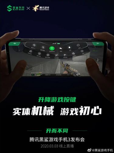 The Black Shark 3's physical trigger buttons could make it the ultimate gaming smartphone