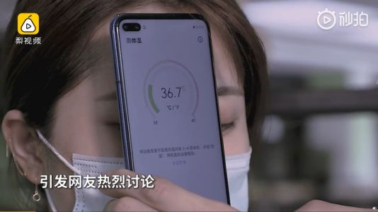 Huawei's temperature-taking smartphone is the most 2020 phone of 2020