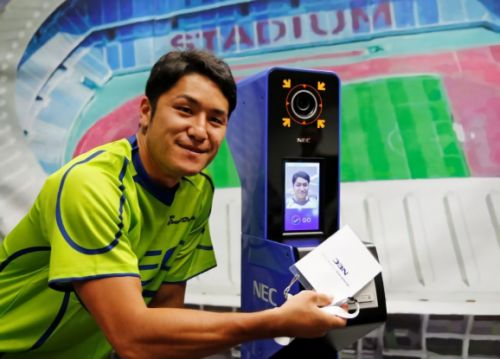 Tokyo will use facial recognition for security during the 2020 Olympics