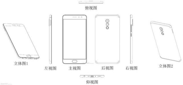Unknown Meizu-Branded Smartphone Pops Up With Four Cameras