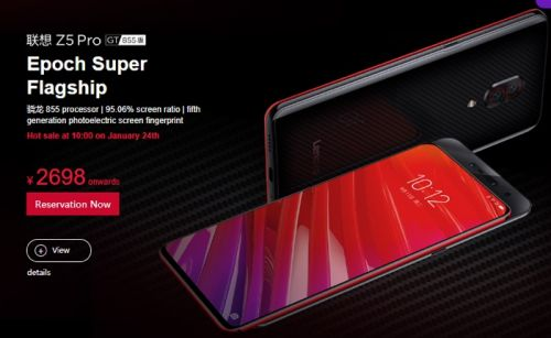 Lenovo Z5 Pro GT smartphone has 12GB of RAM