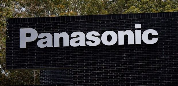 Panasonic Is Developing A Wrap-Around Device To Block Out Peripheral Vision In Offices