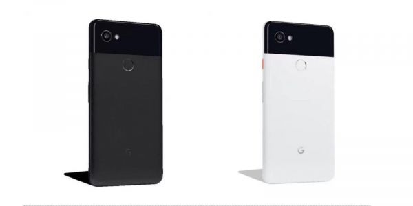 Project Fi introduces a trade-in program, likely coming to Google Store for Pixel 2