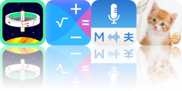 Today's Apps Gone Free: Limitless Fortune, Xmart Calculator, Multi Translate and More