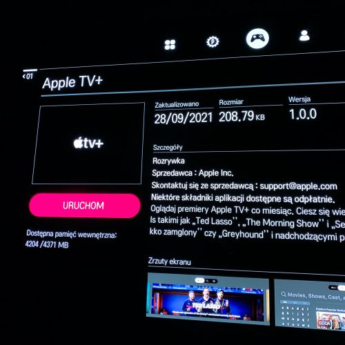 Scaled Down 'Apple TV+' App Now Available on 2016 and 2017 LG Smart TVs