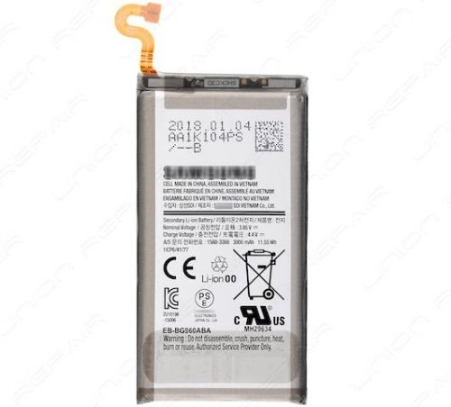 Galaxy S9 Parts Reveal Battery Capacities