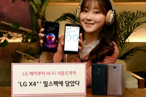 The LG X4 Plus is made official with a MIL-STD rating and LG Pay