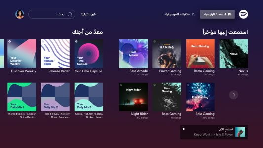 Spotify now available on PlayStation Music across UAE, Saudi Arabia and more