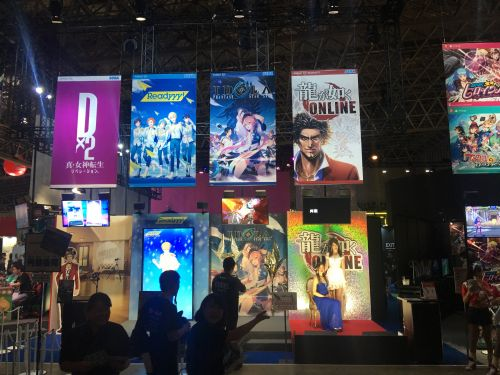 TGS 2018: SEGA Offers Something for Everyone, With its Mobile Charge Led by 'Yakuza Online'