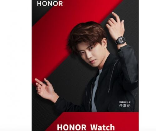 New Honor Watch Launch Likely On October 31st
