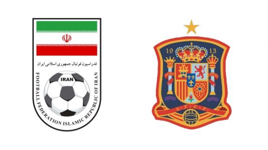 Iran vs Spain live stream: how to watch today's World Cup match online