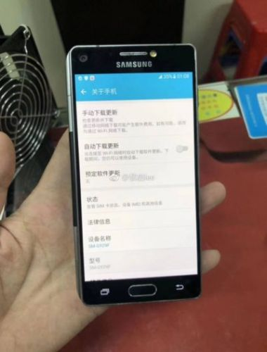 Samsung's Canceled Foldable Android Phone Prototype Leaks Online