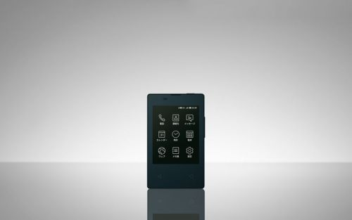 This business card-sized Japanese phone bucks the giant-phone trend