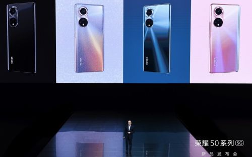 Honor 50 series announced, ready with Google apps and services