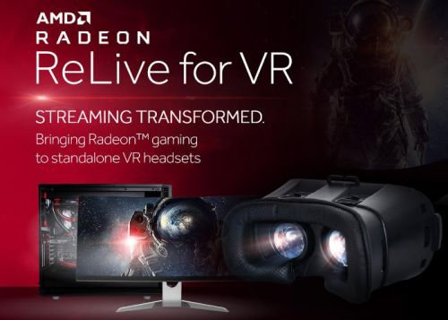 Stream VR games to standalone VR headsets using AMD Radeon ReLive for VR