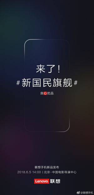 Lenovo Z5 Flagship With 4TB Storage Gets June Launch Date