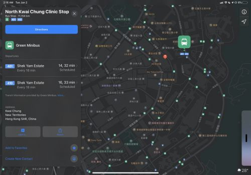 Apple Maps Transit Directions Now Live for Hong Kong Residents, Apple Pay Octopus Also Launches