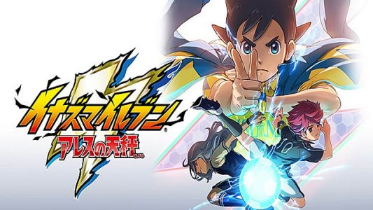 Inazuma Eleven Ares Delayed Once Again